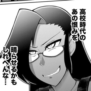 京走乙女 第1話「熱中乙女」